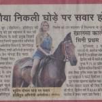 AJG_PRESS_INDIA