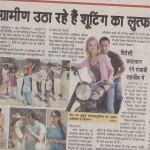INDIA_press