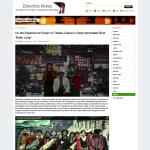 BL Directors Notes Jan 15