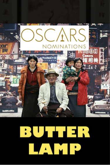 Oscar Winner Butter Lamp